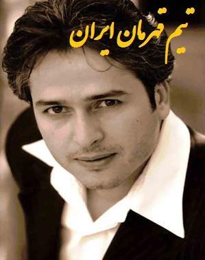 آهنگ تیم قهرمان امیر تاجیک